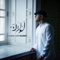Maher Zain Lawlaka