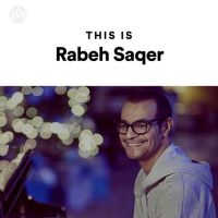 This Is Rabeh Saqer