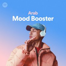 Arab Mood Booster (Playlist)