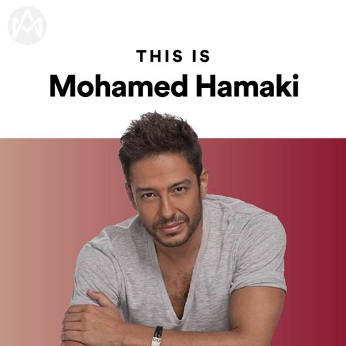 This Is Mohamed Hamaki