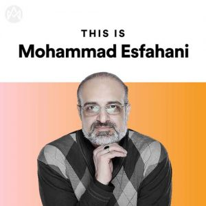 This Is Mohammad Esfahani
