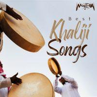 Best Khaliji Songs