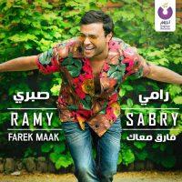 Ramy Sabry Farek Maak
