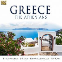 The Athenians Greece