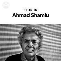 This Is Ahmad Shamlu