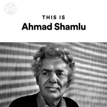 This Is Ahmad Shamlu