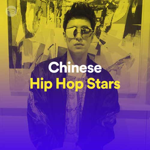 Chinese Hip Hop Stars