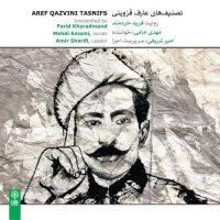 Farid Kheradmand Aref Qazvini Tasnifs