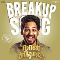 Hiphop Tamizha Breakup Song