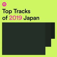 Top Tracks of 2019 Japan