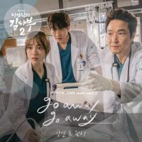 Chanyeol, Punch Dr. Romantic 2 OST Part.3