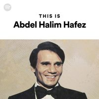 This Is Abdel Halim Hafez