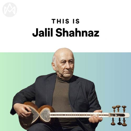 This Is Jalil Shahnaz