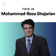 This Is MohammadReza Shajarian