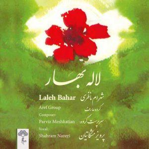 Parviz Meshkatian Laleh Bahar