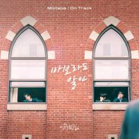 Stray Kids Mixtape : On Track
