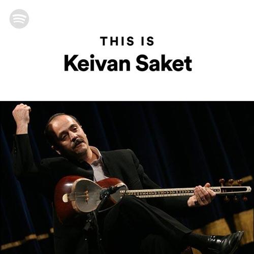 This Is Keivan Saket