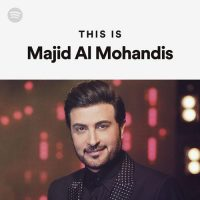This is Majid al-Muhandis