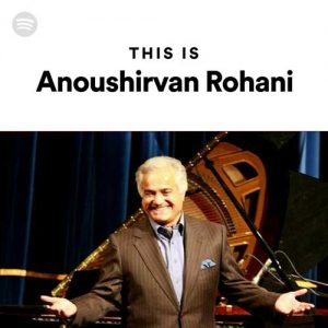 This Is Anoushirvan Rohani