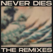 Yellow Claw Never Dies (The Remixes)